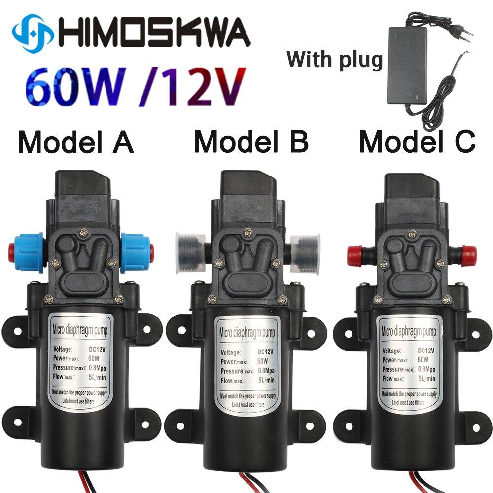 DC12V 60W Micro Electric Diaphragm Water Pump Automatic Switch 5L/min High Pressure for Car Washing Spray 0.8Mpa 5L/min
